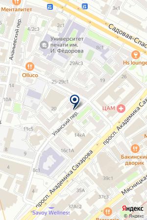 КОСМЕТИЧЕСКИЙ САЛОН HAIR DESIGN CENTERS на карте Москвы
