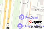 Схема проезда до компании New Reality Club в Москве