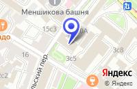 Схема проезда до компании КОНСАЛТИНГОВАЯ КОМПАНИЯ КМК КОМПАНИЯ в Москве