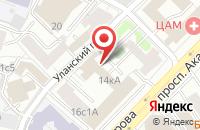 Схема проезда до компании Трансизвест в Москве