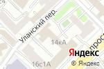 Схема проезда до компании Центральный институт дерматокосметологии в Москве