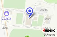 Схема проезда до компании СТО ВИТАНД-СЕРВИС в Москве