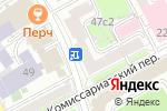 Схема проезда до компании Боанд в Москве