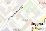 Схема проезда до компании Алгортранс в Москве