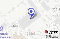 Схема проезда до компании ТРАНСПОРТНАЯ КОМПАНИЯ АВТОКАЛИВ в Москве
