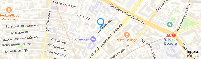 Уланский переулок