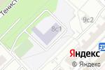 Схема проезда до компании Гимназия №1565 в Москве