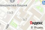 Схема проезда до компании Хантсман-НМГ в Москве