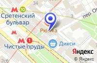 Схема проезда до компании ПТФ АКАДЕМИЯ НАУЧНОЙ КРАСОТЫ в Москве