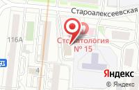 Схема проезда до компании Теплоэнергоремонт-Москва в Москве