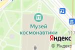 Схема проезда до компании МКС в Москве