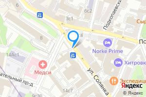 Снять однокомнатную квартиру в Москве м. Китай-город, улица Солянка