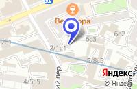 Схема проезда до компании УЧЕБНЫЙ ЦЕНТР ФИНТ в Москве
