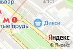 Схема проезда до компании Операционная касса в Москве