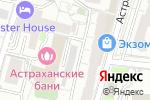 Схема проезда до компании Ross Group в Москве