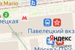 Схема проезда до компании Часовня Митрофана Воронежского в Москве