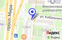 Схема проезда до компании МЕБЕЛЬНЫЙ САЛОН STANLEY в Москве