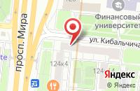 Схема проезда до компании Стертил Рус в Москве