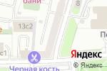 Схема проезда до компании Beauty House & Spa в Москве