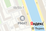 Схема проезда до компании Сешерон Рус в Москве