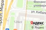 Схема проезда до компании Нотариус Зимина С.В. в Москве