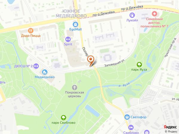 Остановка Заповедная ул. в Москве