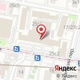 Московский городской профсоюз работников автомобильного транспорта и дорожного хозяйства
