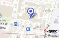 Схема проезда до компании НОТАРИУС ФИДУЛИНА И.В. в Москве