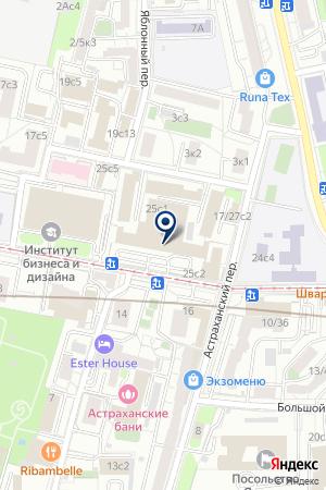 ИНФОРМАЦИОННОЕ АГЕНТСТВО ИНФО-ГЕРМЕС на карте Москвы