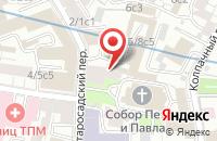 Схема проезда до компании Аскона в Москве