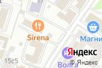 Схема проезда до компании Sirena в Москве