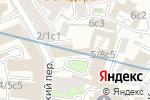 Схема проезда до компании Юрстар в Москве