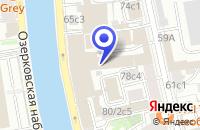 Схема проезда до компании КБ ЭКСПОРТБАНК в Москве