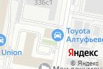 Схема проезда до компании Academus publishing в Москве