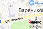 Схема проезда до компании Магнит Косметик в Варениковской