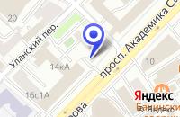 Схема проезда до компании ИНФОКОН в Москве