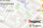 Схема проезда до компании ЦЕНТРАЛЬНАЯ в Москве