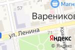 Схема проезда до компании Сервисный центр по ремонту бытовой техники в Варениковской