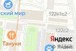 Схема проезда до компании Магазин дисков в Москве