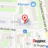 Средняя общеобразовательная полипрофильная школа №179