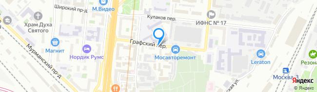 Графский переулок