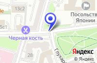 Схема проезда до компании МЕДИКО-КООРДИНАЦИОННЫЙ ЦЕНТР ЭЛИТНАЯ МЕДИЦИНА в Москве