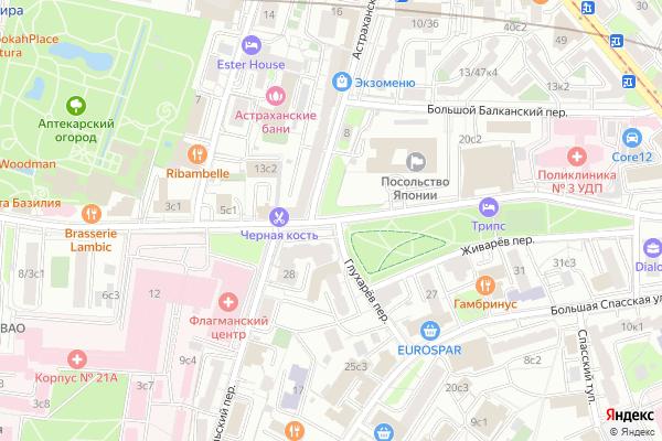 Ремонт телевизоров Грохольский переулок на яндекс карте