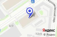 Схема проезда до компании ЗООМАГАЗИН СОЙО в Москве