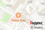Схема проезда до компании Бизнес Профит в Москве