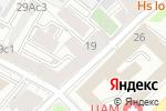 Схема проезда до компании Чино в Москве