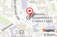Схема проезда до компании Издательство Свято-Владимирского Братства в Москве