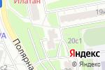 Схема проезда до компании Мастерская по ремонту обуви в Москве