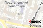 Схема проезда до компании Iyashi Dome в Москве