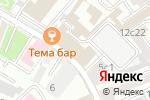 Схема проезда до компании Loftice в Москве